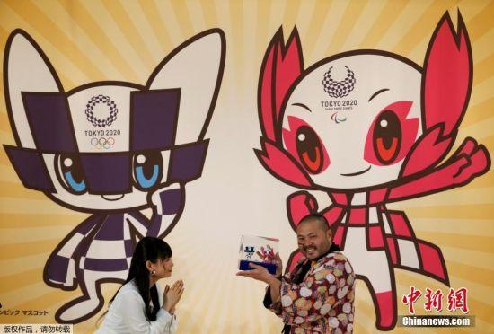 2020年东京奥运会吉祥物公布 满满二次元风(4)图片