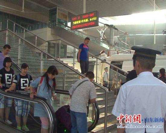 福州到济南火车