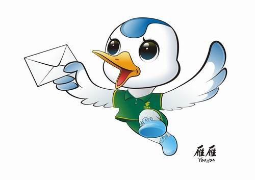 邮政卡通形象雁雁正式亮相表达鸿雁传书寓