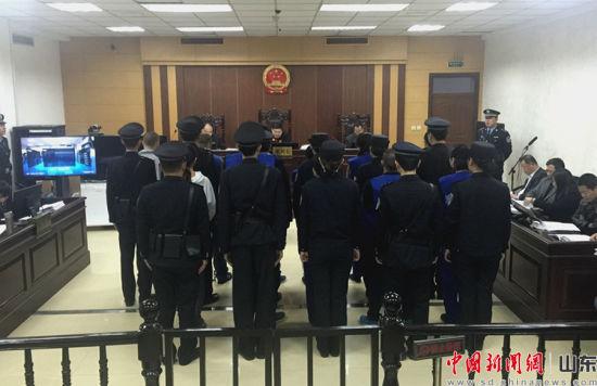 13人特大贩毒案在山东潍坊高密法院审结 2人被判死刑图片 40618 550x356