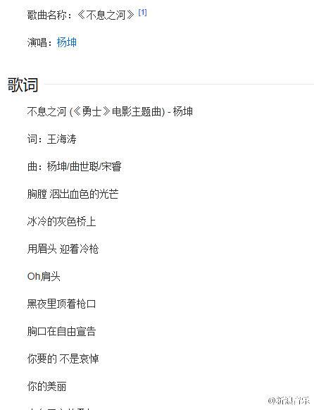 答案杨坤钢琴曲谱