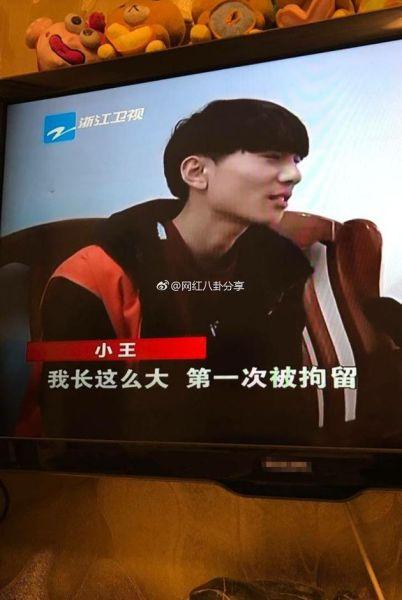网红王乐乐将来电转接110被拘6天图片