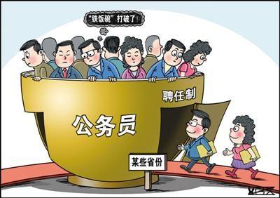 """打破""""铁饭碗"""" 翟桂溪作(新华社发)"""