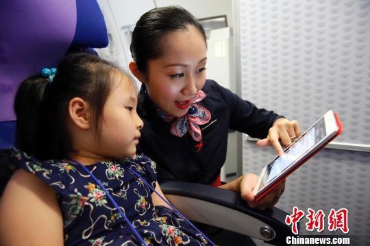 巡航阶段使用,在飞机滑行,起飞,下降和着陆等飞行关键阶段禁止使用.