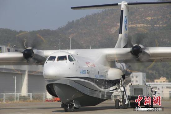 2018年的两次飞行主要对飞机性能进行摸底验证试飞,飞机各系统功能