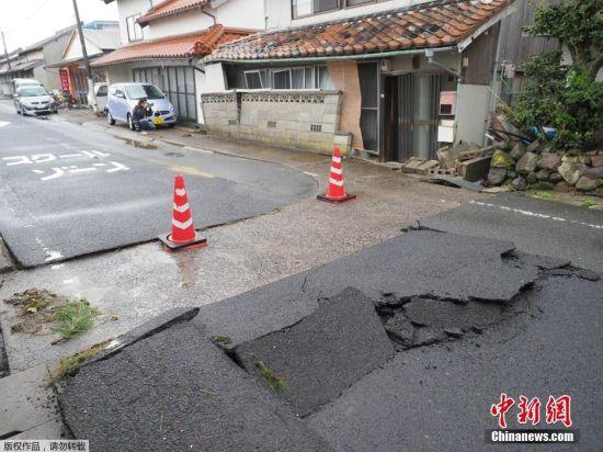 日本岛根县发生里氏6.1级地震