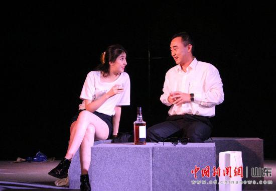 山东首家微剧场启动 拉近演员与观众距离