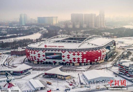 俄罗斯世界杯前夕 走进莫斯科斯巴达克体育场