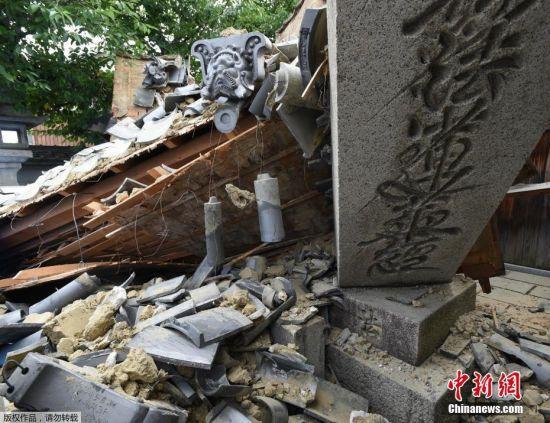 日本大阪发生6.1级地震 部分建筑受损严重