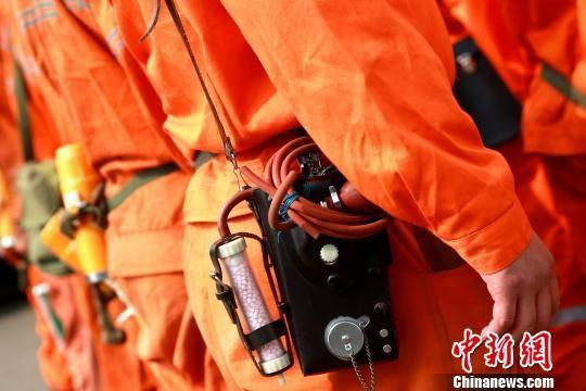 山东龙郓煤业冲击地压事故发生超36小时 救援面临三大困难