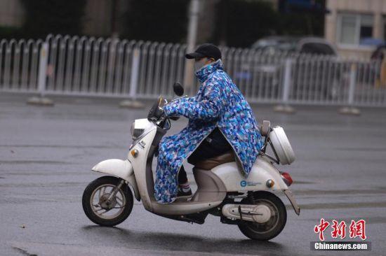 中国局部地区迎来降温天气