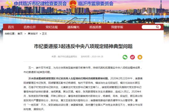 中国人口死亡_统计局报告:中国人均预期寿命从35岁提高到77岁中国人口死亡率