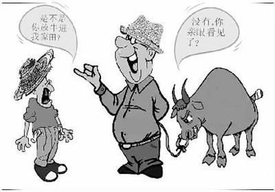 篱笆牵牛花边框图片卡通