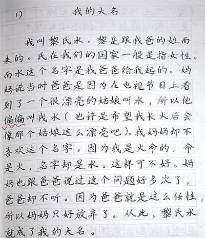 英文字母的手写体和印刷体有什么 怎样写好写快英文书法手写印刷体