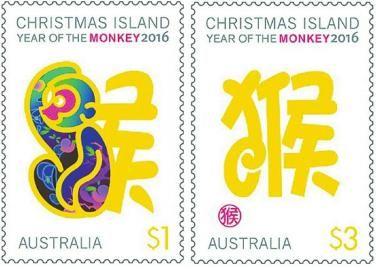 澳大利亚发行的猴年邮票