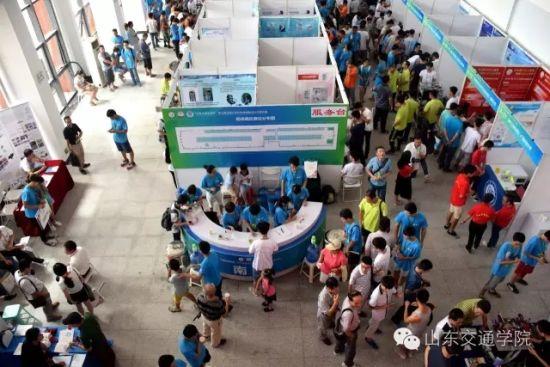 第七届全国大学生机械创新设计大赛在山东交通学院