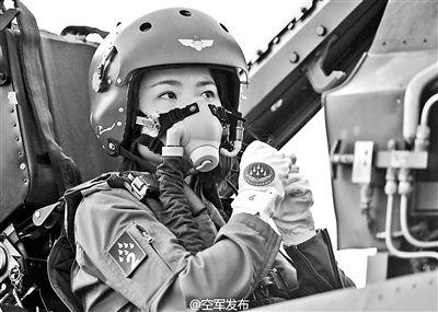 飞机突然出现险情,余旭的飞机坠落在河北省玉田县