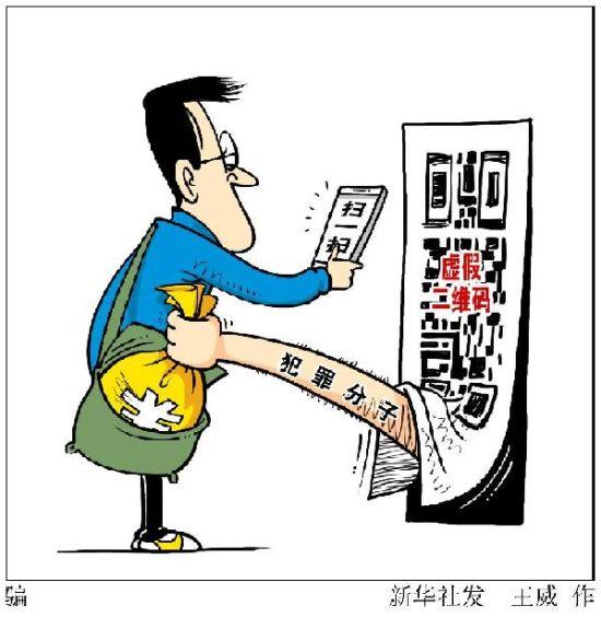 作为移动互联网的入口,二维码已被广泛应用于社交媒体,移动支付
