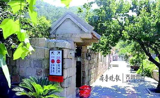 """被誉为""""网红民宿""""的青岛崂山东麦窑有20套房子,5月份刚刚调价,原价500"""