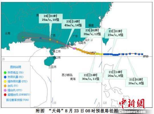管内部分线路采取列车停运措施,8月22日北京西开z201次运行至广州终止