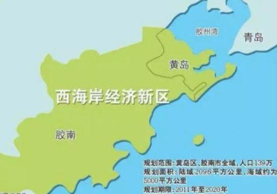 青岛蓝谷公园地图