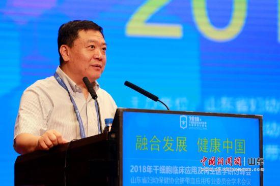 山东大学齐鲁医院副院长刘庆先生向大会致欢迎词.梁犇 摄