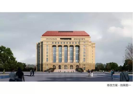 山东大学青岛校区建设概况