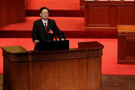 山东省政协主席刘伟会作工作报告