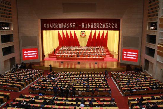 山东省政协十一届五次会议闭幕 增补45名政协委员