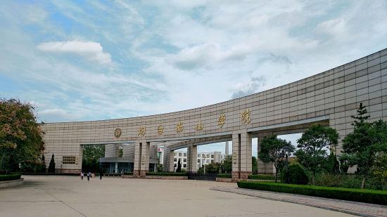 954号 烟台南山学院刘泽超 《殿堂》